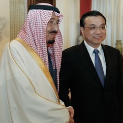 Read: Rebooting Trade Between the Gulf States and China