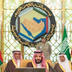 Implications of the Qatar Crisis for Regional Security in the Gulf