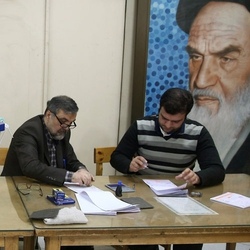 What does the Iranian election tell us?