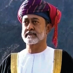 Read: An Institutional Shakeup in Oman?